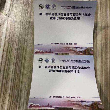 苏州医疗,展会会议胸卡纸标签