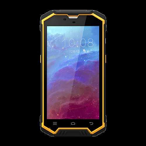 新大陆PDA N7000R