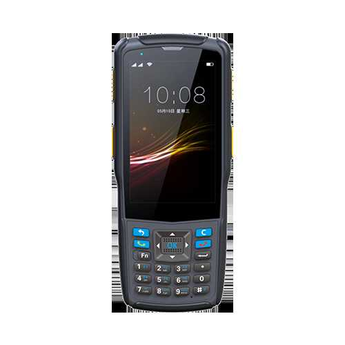 新大陆N5S-CS冷链手持终端产品手册