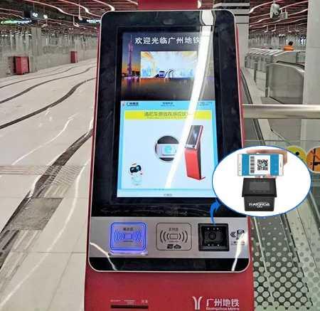 嵌入式二维扫描引擎:打造智能设备