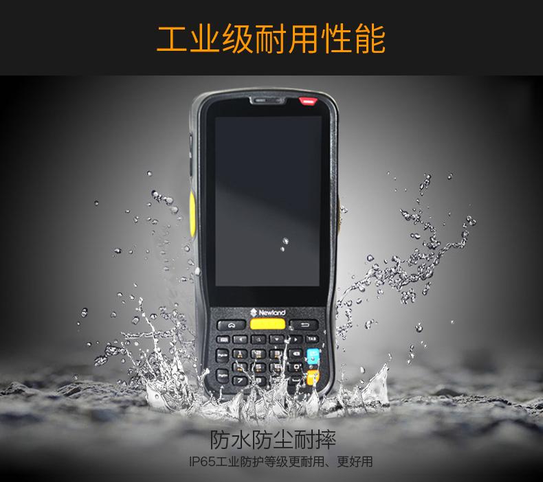 工业级PDA是什么?工业PDA终端品牌