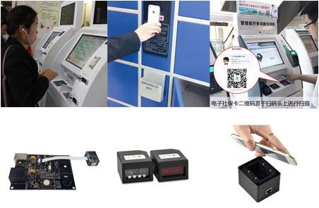 条码扫描头硬件扫码与软解扫码的区别