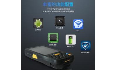 新大陆MT66采集器-物流快递PDA
