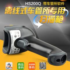 霍尼韦尔HS200Q车管所扫描枪