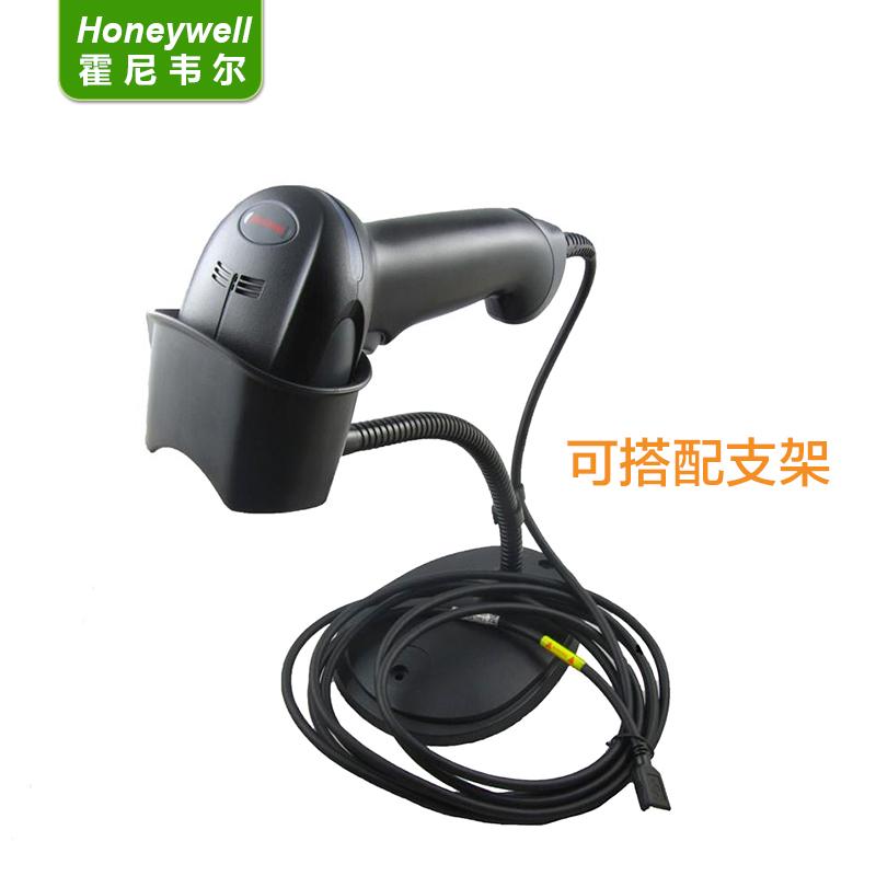 霍尼韦尔1900GSR影像条码扫描枪可以扫描屏幕条码